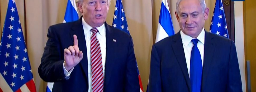 "President Trump Surprisingly States ""I Never Mentioned The Word Israel"""