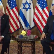 President Trump Reassures Prime Minister Netanyahu In Meeting
