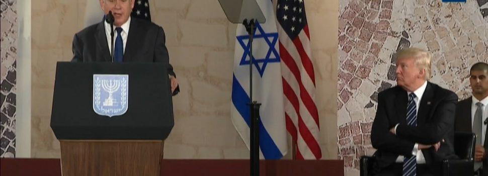 Prime Minister Benjamin Netanyahu Honors President Trump Friendship