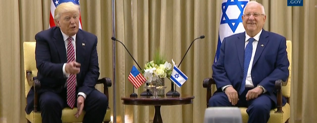 President Trump's Warm Meeting With The President of Israel
